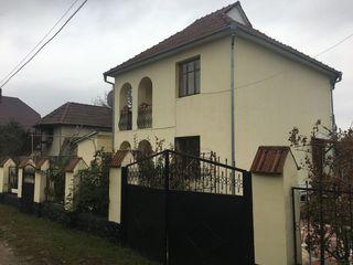 Продаётся дом!