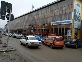 Торговый центр в Единцах