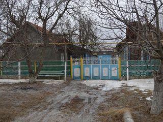 Продается дом в Приднестровье.