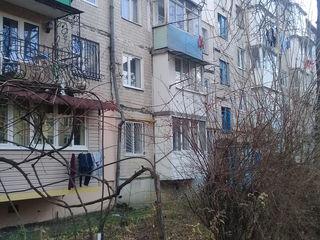 Продаю 2-х ком. квартиру с отделкой в центре возле Собора Константин и Елена