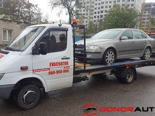 Comandă Evacuator de la DonorAuto.md , Evacuarea autoturismelor, motocicletelor , minivan , microbus