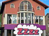 сдается в аренду помещение в центре рядом рынок,гостиница Azalia,Victoriabank