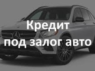 Lombard Auto /// Кредит под залог авто