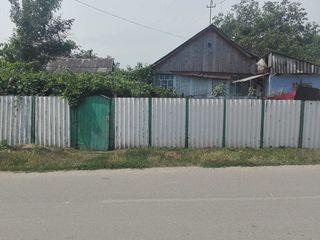Se vinde casa in centrul orasului Nisporeni, linga spitalul raional