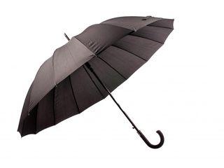 Зонты на мероприятия. Доставка