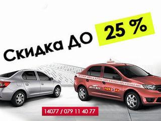 Scoala auto in Balti, Forsaj Auto!