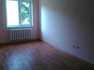 Se Vinde Apartament orasul Leova