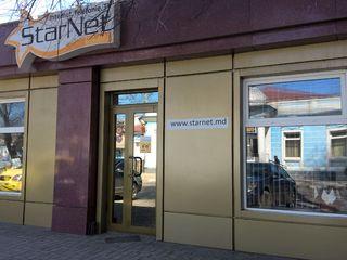 АРЕНДА. Коммерческое помещение в центре Бельц. выход на центальную дорогу