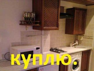 обменяю участок + мая доплата на квартиру .