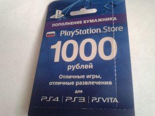 750 lei ambele EA Access & Playstation Plus pentru un 1 an de zile!