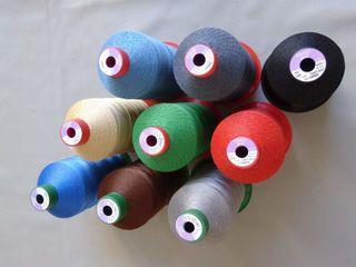 Швейные  нитки  ata de cusut  Coats