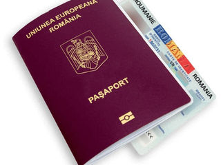 Documente romanesti, transcriere acte romanesti, buletin romanesc, pasaport, permis, Rapid !