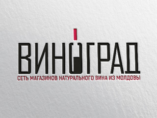 Разработка логотипа, логобука, брендинг Logo, logotip, branding