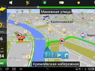 GPS. Navitel,IGO,Tomtom,Garmin  с картами на любые устройства Android,WinCE
