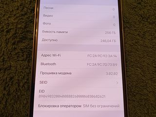 Iphone XS , XS Max