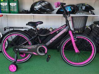 Biciclete crosser pentru copii noi! trotinete