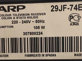 ТВ Sharp - оригинальный 1700 lei или меняю  Оригинальный Sharp.  Сейчас пользуюсь 2 другими - еще кр
