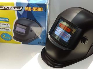 Сварочная маска-хамелеон.Forte MC3500