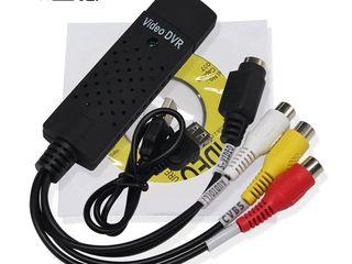 Адаптер Easycap захват Видео - Аудио c TV DVD VHS