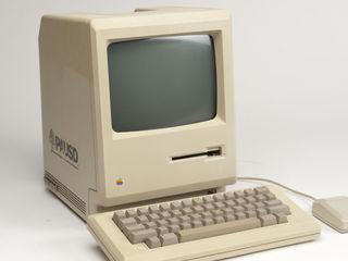 Принесите свой старый компьютер и мы сделаем скидку на новый !!!