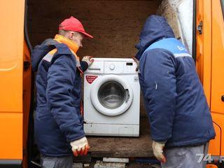 Куплю стиральные машины,в нерабочем состоянии, куплю.
