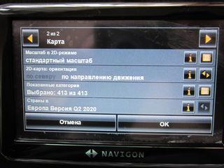 "Navigon 5"" (gps bluetooth handsfree) с картами q2 2020 оригинал еще пленку не сняли"