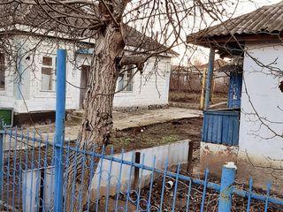 Se vinde casa în cricova,  centru, str. frunze