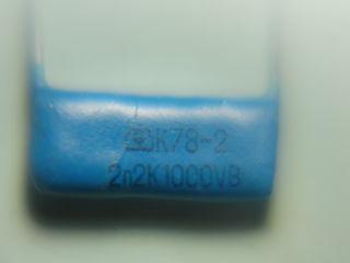Конденсаторы К78-2 1000в
