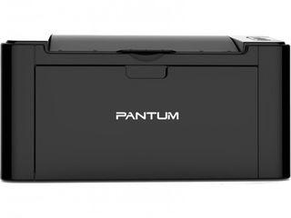 Принтер Pantum P2500w + Бесплатная доставка