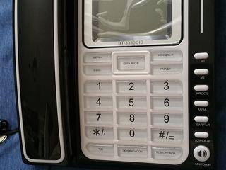 Tелефон AOH, CID определитель номера