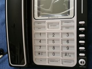 Tелефон CID