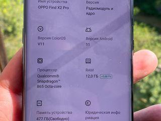 Oppo find X2 pro 12/512