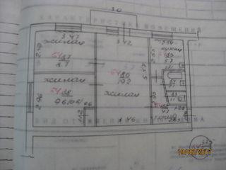 Бендеры  Центр  3-ком после ремонта+кухня с техникой (новая)