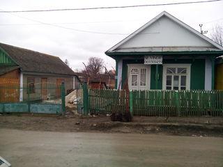 Se vinde lot de pamint pentru afaceri cu casa/ Продаётся земельный участок под бизнес с домом