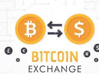 Bitcoin Exchange Куплю/Продам Bitcoin и другие криптовалюты