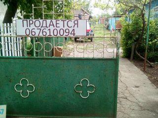 Продаётся дом в с.Григорьевка