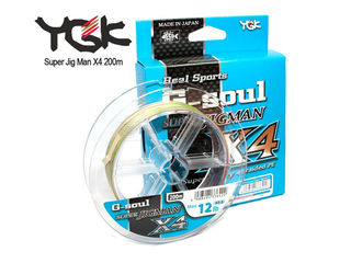 Шнур YGK Super Jig Man X4 #1.0 (200m)