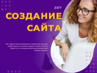 Сайт под ключ. Разработка и создание сайтов в Молдове