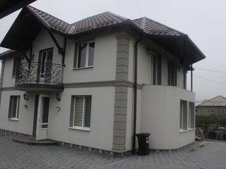 Super oferta! Casa cu comoditati! 150 m.p. Pret 155 000 €