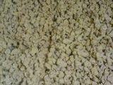 Furajele extrudate.Sare bugari.Экструдированный сухой корм для домашних животных соль в глыбах