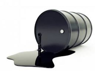 Продам отработку. Отработанное масло.