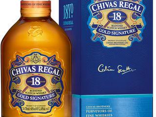 Чивас Регал 18 лет
