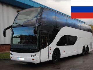 Transport  pasageri  Chisinau  Moscova