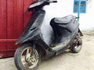 Honda Cumpăr moped