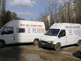 Грузоперевозки по молдове,приднестровью.грузотакси 60л.грузчики 50л.вывоз строймусора,хлама.
