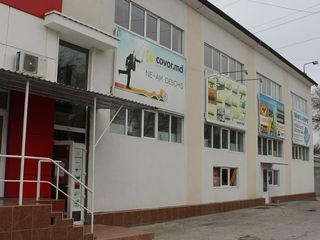 Аренда офисa .In Locatiune  incapere, cu suprafața de 360 m/p;105 m/p . pentru ,oficii,magazin,produ