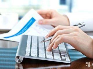 Бухгалтерские услуги. Профессионально и по доступным ценам. Аутсорсинг /Servicii contabile.