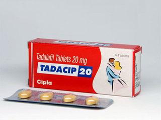 Акция-2 блистера по цене одного. Тадасип (Tadacip)-Препарат для лечения импотенции