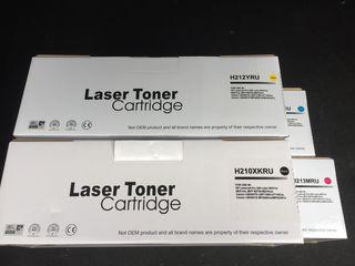 Cartridg nou pentru HP sau Canon -180 MDL culoare galben