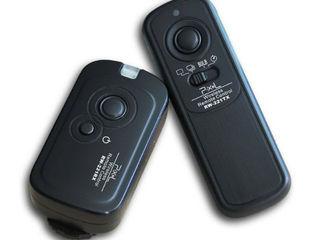 Oppilas Wireless Remote Control